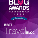 sba2015-travel-finalist