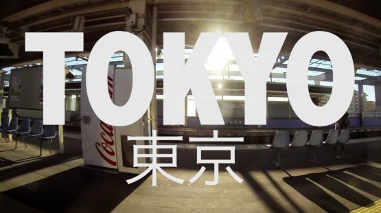 Tokyo Twelve Days