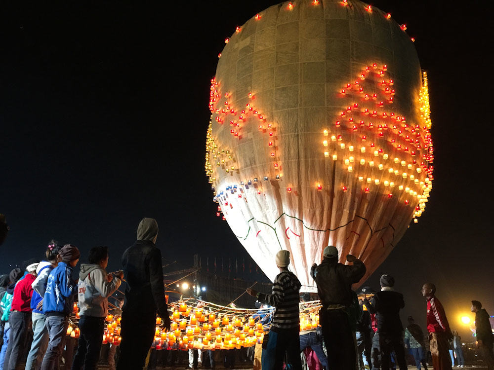 Taunggyi Fire Balloon 3