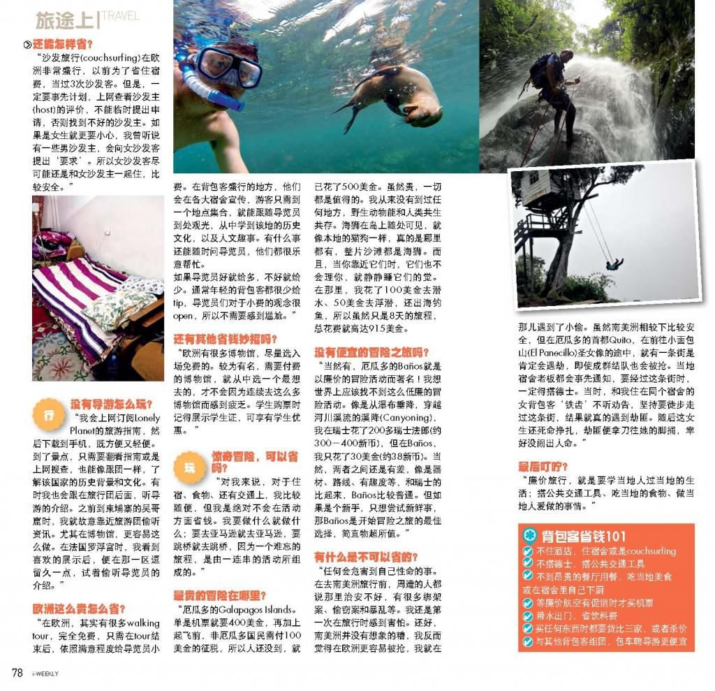 iweekly-travel_budget traveling_Page_2