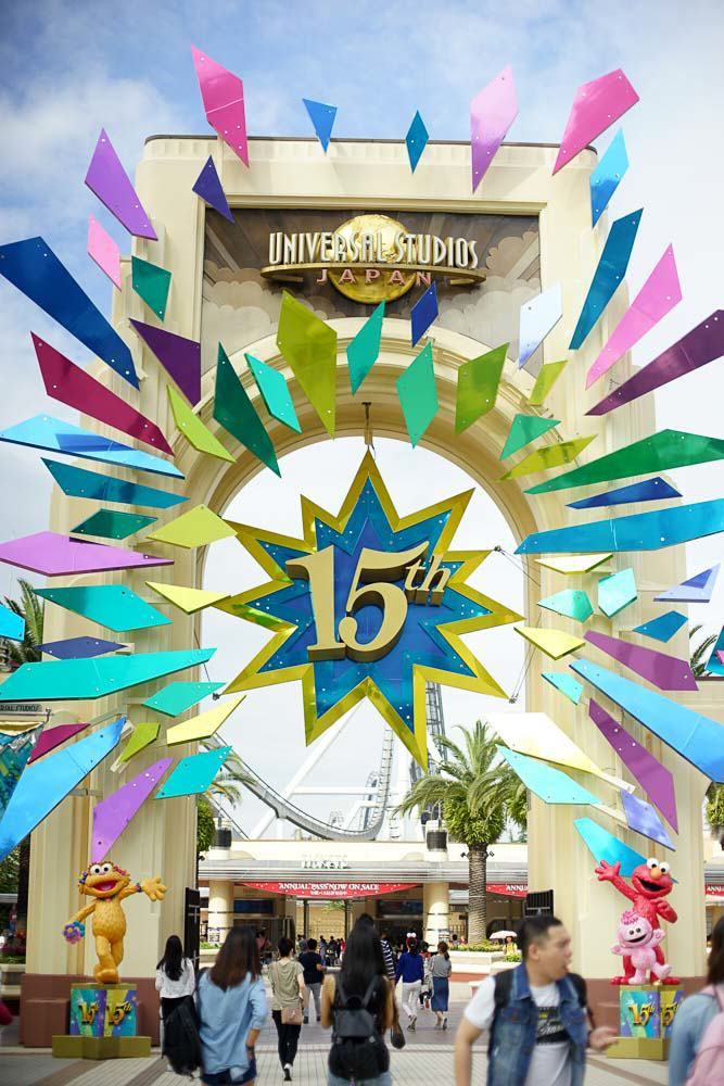 Entrance - Time at Universal Studios Japan-2