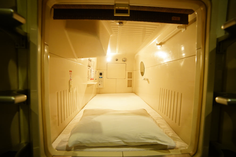 Capsule Hotel Asashiplaza Shinsabashi - Osaka Japan Travel Guide-1