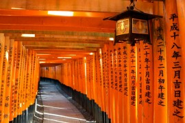 Fushimi Inari Shrine – Kyoto Japan Travel Guide-14