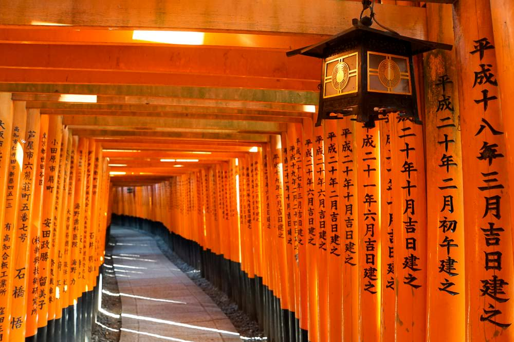 Fushimi Inari Shrine - Kyoto Japan Travel Guide-14