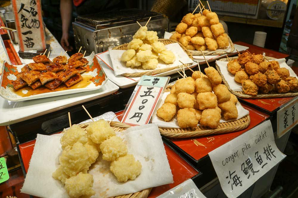 Nishiki Market - Kyoto Japan Travel Guide-7