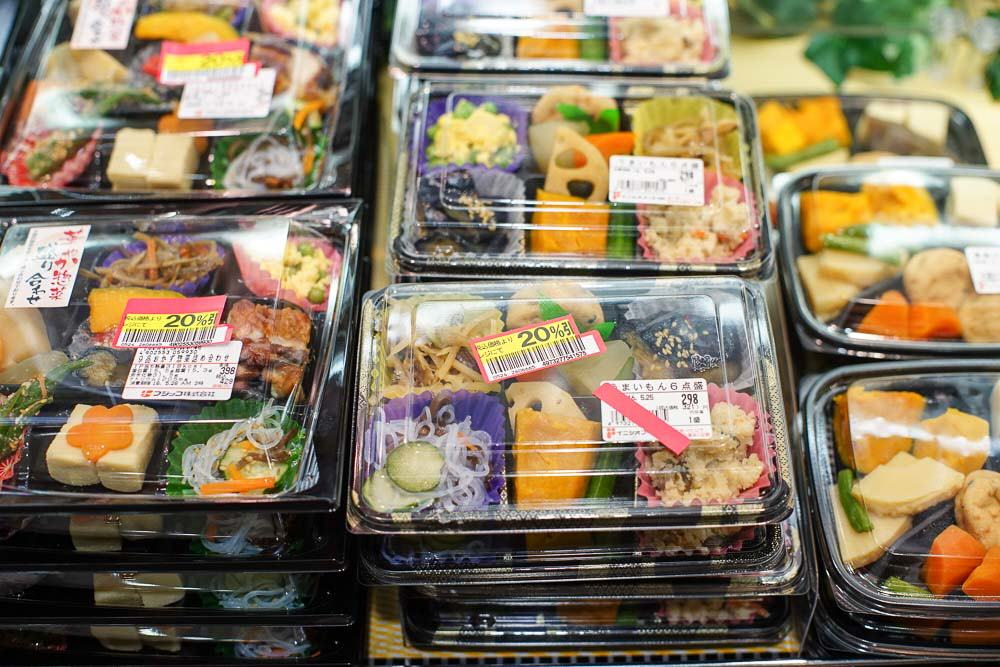 Supermarket Bento - Nara Japan Travel Guide-1