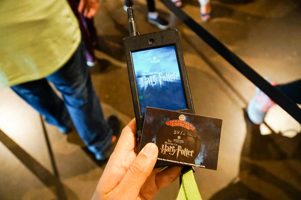 Multimedia Guide - Harry Potter London Studio