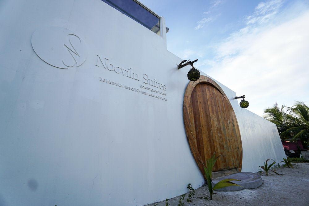 Maldives guesthouse at Novilu suites