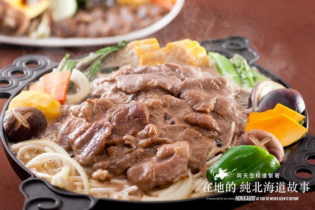 Hokkaido - Higashi Sorachi Food