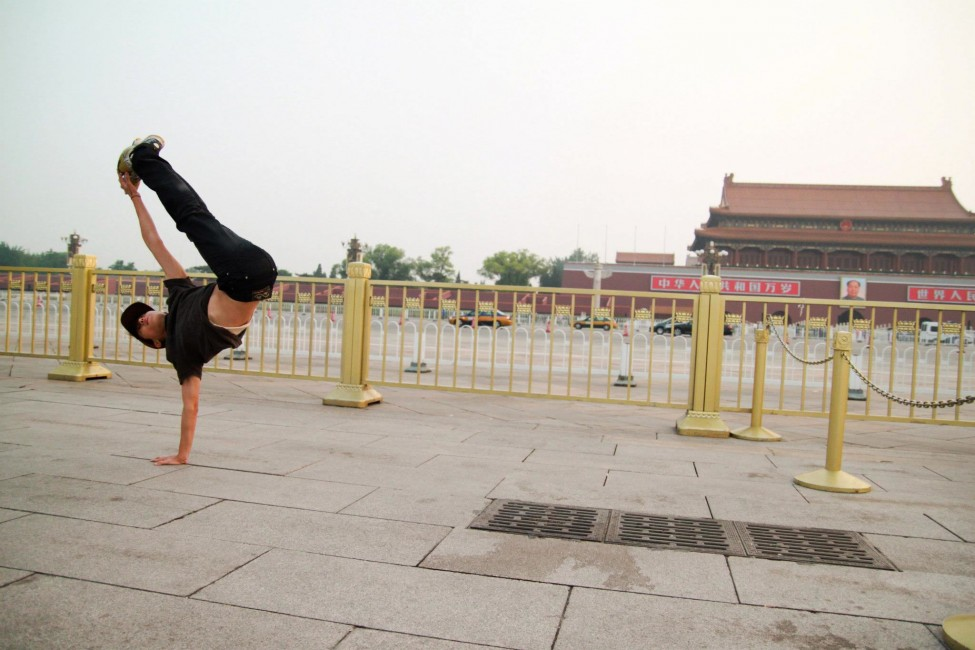 Tiananmen Square – Beijing, China (Jun 2010). Shot by: One of the Wee kids